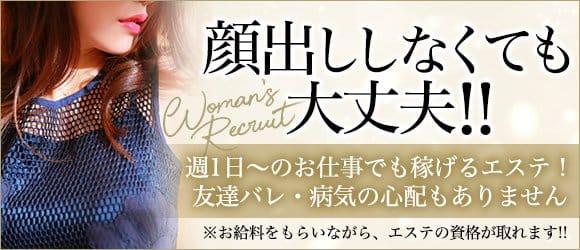 アリバイ対策ってありますか?|神戸回春性感マッサージ倶楽部の求人ブログ