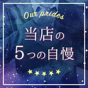 """当店は釣りです…ウソです笑 釣りじゃない""""池袋""""でめっちゃ稼げる理由がココに!!(/ω\) 東京リップ 池袋店(旧:池袋Lip)の求人ブログ"""