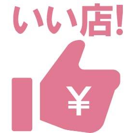 今の仕事、満足していますか?? 【福岡デリヘル】20代・30代★博多で評判のお店はココです!の求人ブログ