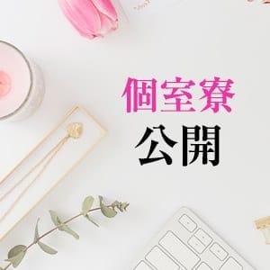 ★出稼ぎ方必見!個室寮公開!★|S-style club(エススタイルクラブ)の求人ブログ