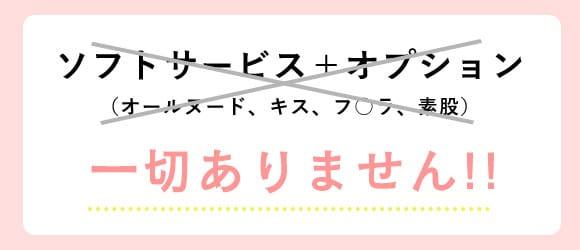 回春性感マッサージって?|五反田回春性感マッサージ倶楽部の求人ブログ