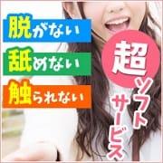 手コキ・オナクラ・ハンドサービス専門店です!|るっきんぐらぶの求人ブログ