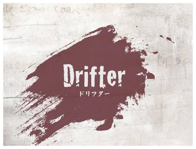 ドリフター|京都デリヘル女学院の求人ブログ