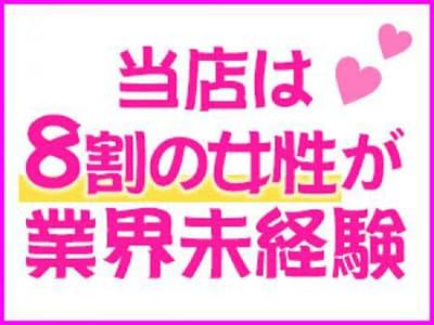 女性キャスト大募集!|八戸デリヘル ANGELの求人ブログ