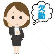 ■オリオンでは出勤の催促や強制はありません。 浜松発 人妻&素人 ORION(オリオン)の求人ブログ