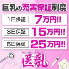 働きやすさ200%宣言!|SAPPORO 医乳の求人ブログ