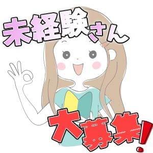 自由にシフトが組み込める! 都合良く出勤できます( ๑>ω•́ )ﻭ✧|静岡♂風俗の神様浜松店(LINE GROUP)の求人ブログ