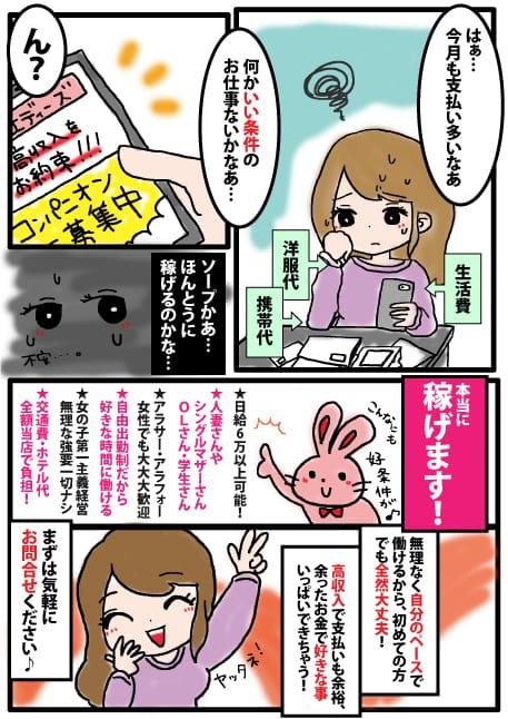 ◇女性コンパニオン大募集◇|エディーズの求人ブログ