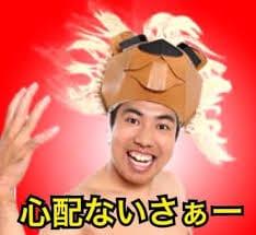 心配ごと解決します!!(^_-)-☆|新潟人妻デリヘル 背徳の愛 ~奥様と逢える店~の求人ブログ