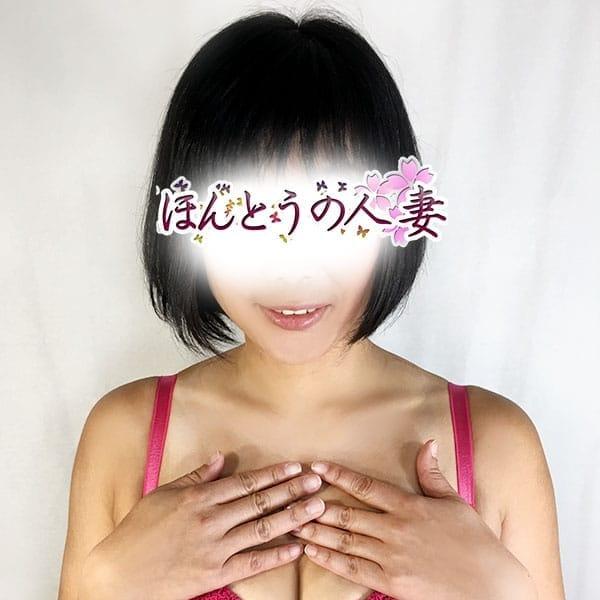 涼-りょう【スグ割2000円割引】 | ほんとうの人妻横浜本店(横浜)