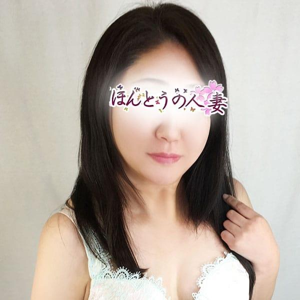 真美-まみ【スグ割2000円割引】 | ほんとうの人妻横浜本店(横浜)