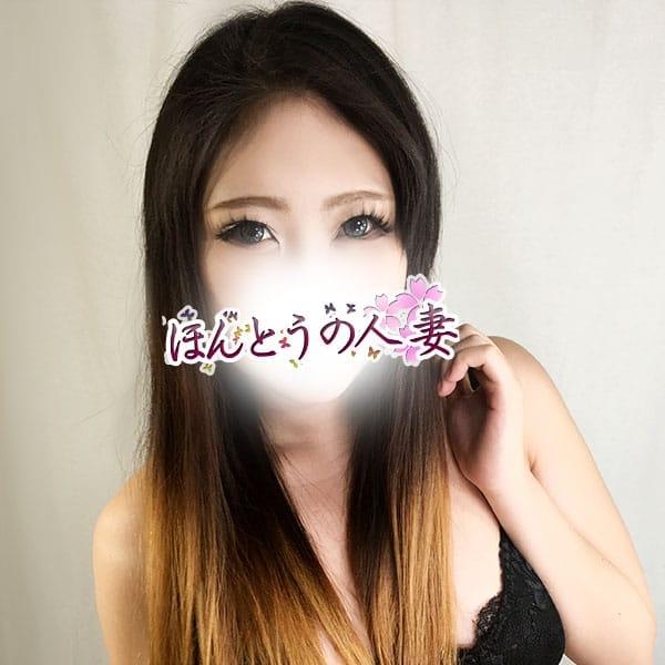司-つかさ【スグ割2000円割引】 | ほんとうの人妻横浜本店(横浜)