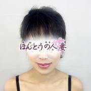 真紀-まき | ほんとうの人妻横浜本店(横浜)