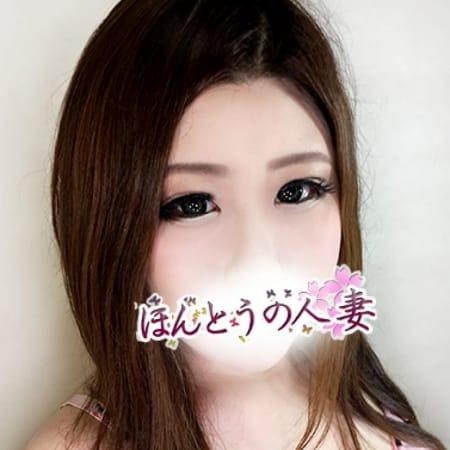 心-こころ | ほんとうの人妻横浜本店(横浜)