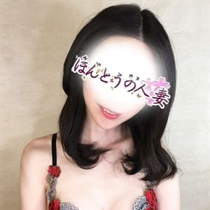 麗華-れいか【美脚おっとりスレンダー美人】 | ほんとうの人妻横浜本店(横浜)