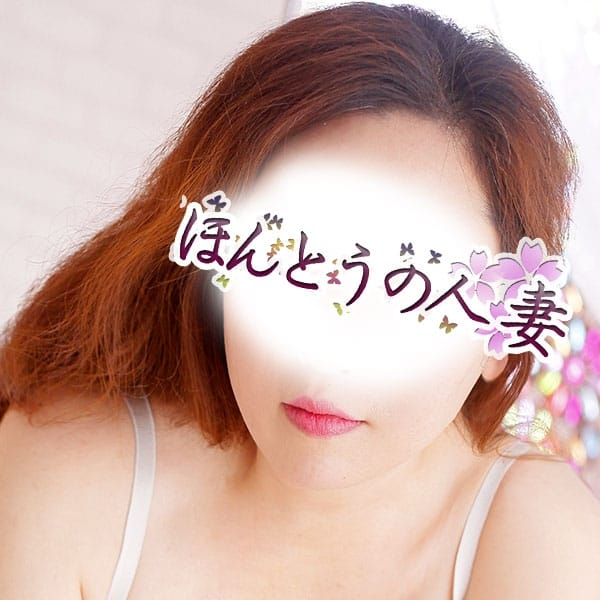 一華-いちか【上品な雰囲気のサービス抜群奥様】 | ほんとうの人妻横浜本店(横浜)