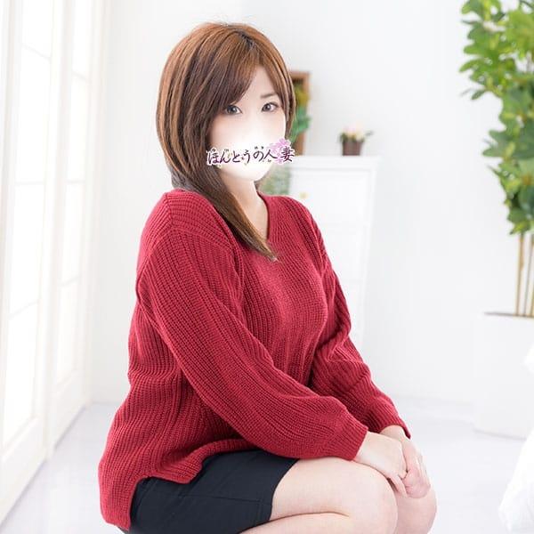 絵里-えり【スグ割2000円引】 | ほんとうの人妻横浜本店(横浜)