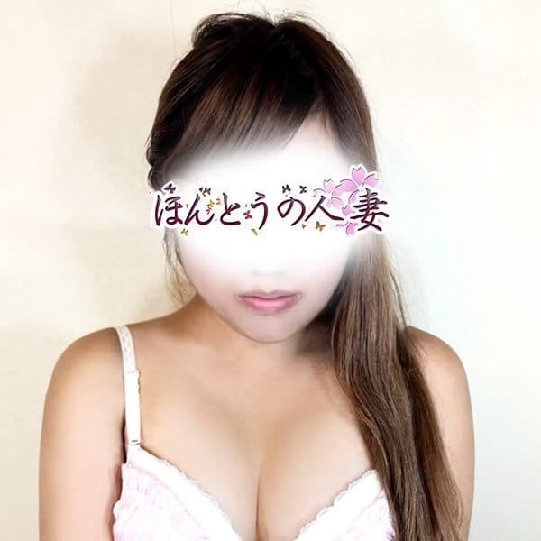 美空-みそら【目が魅力的ドМでエロい敏感体質】 | ほんとうの人妻横浜本店(横浜)