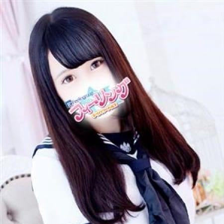 ひまり【おっとり清楚系黒髪色白女子大生】 | フィーリングin横浜(横浜)