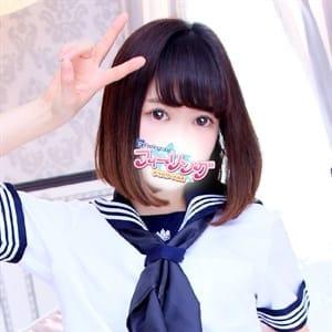 ゆか【Dカップおっとり清楚系美少女】 | フィーリングin横浜(横浜)