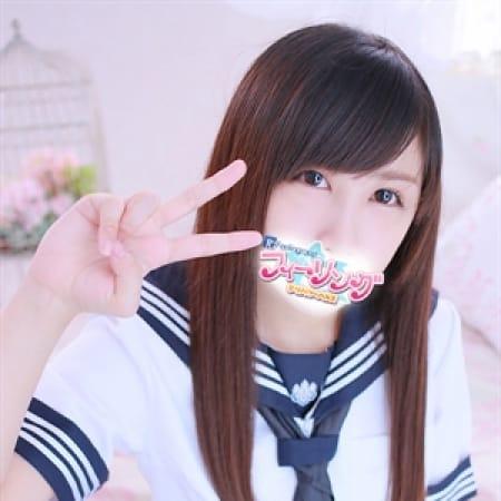 こころ【おっとり笑顔が可愛い清楚女子】 | フィーリングin横浜(横浜)