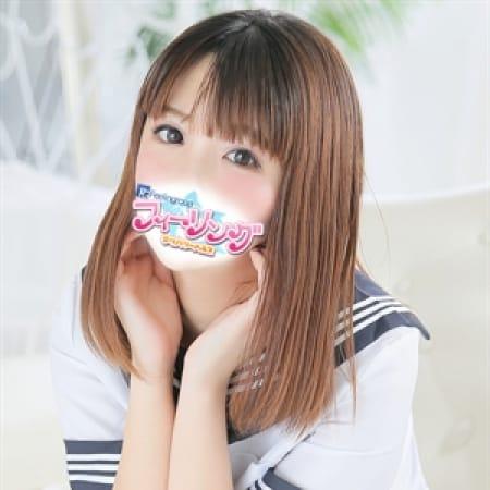 めい【19歳Fカップ爆乳ドM美少女】 | フィーリングin横浜(横浜)