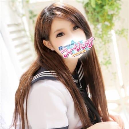 きらり【ドMロリ系H大好きミクロ少女】 | フィーリングin横浜(横浜)