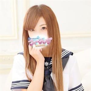 ゆい【ピュアで生粋の清楚系美少女】 | フィーリングin横浜(横浜)