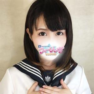 なるみ【清純派ドMご奉仕19歳美少女】 | フィーリングin横浜(横浜)