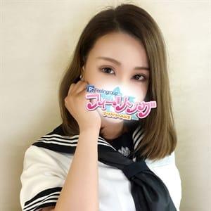 まりも【小柄で礼儀正しい高級美少女】 | フィーリングin横浜(横浜)