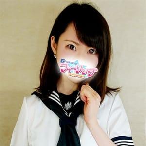 にいな【清楚系スタイル抜群ドM美少女】 | フィーリングin横浜(横浜)