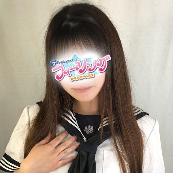 ののか【小柄ボディでFカップ巨乳美少女】 | フィーリングin横浜(横浜)