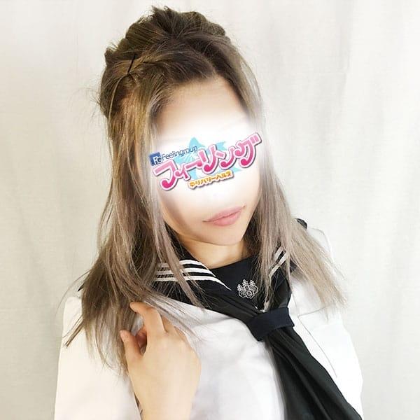 きさら【完璧のクビレボディにFカップ】 | フィーリングin横浜(横浜)