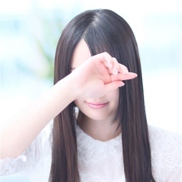 春紀(はるき)【極上スタイル】 | グランドオペラ東京(品川)