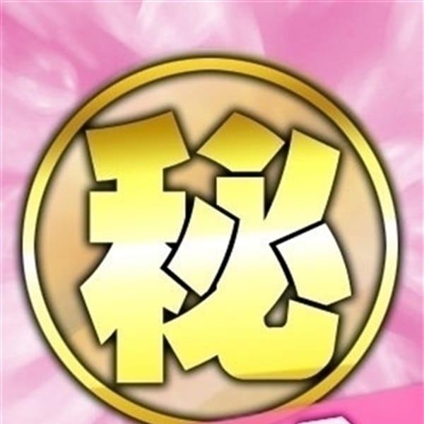 ゆん【黒髪清楚、Eカップ!】 | オシャレな制服素人デリヘル JKスタイル(新宿・歌舞伎町)