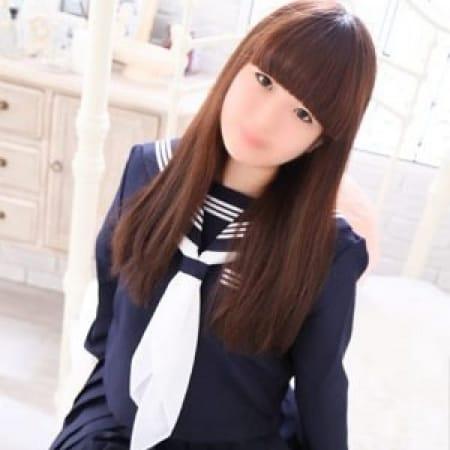 あこ | オシャレな制服素人デリヘル JKスタイル(新宿・歌舞伎町)