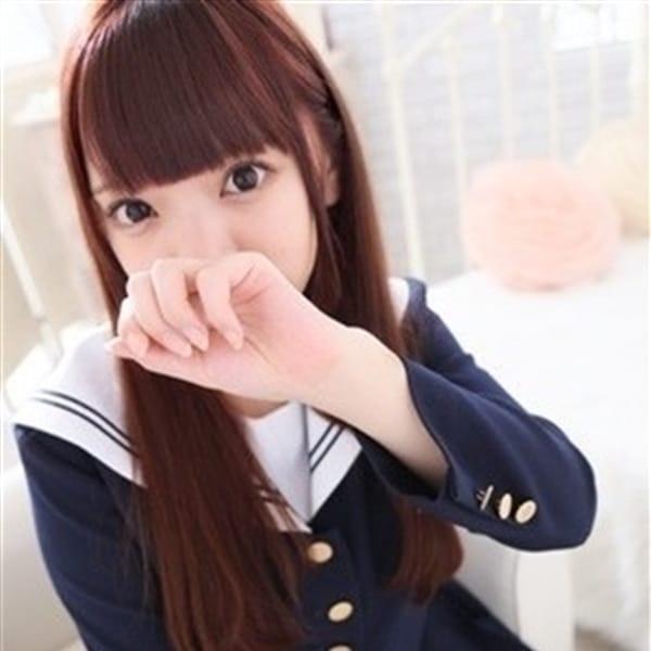 まり【完未色白少女♪】 | オシャレな制服素人デリヘル JKスタイル(新宿・歌舞伎町)