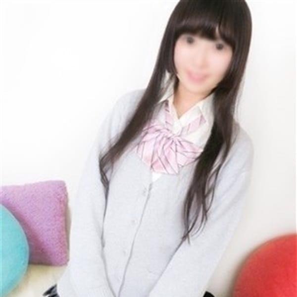 みどり【18歳の美少女!】 | オシャレな制服素人デリヘル JKスタイル(新宿・歌舞伎町)