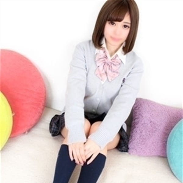 あんり【キスが大好きな少女】 | オシャレな制服素人デリヘル JKスタイル(新宿・歌舞伎町)