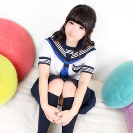 こはる | オシャレな制服素人デリヘル JKスタイル(新宿・歌舞伎町)