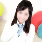 うみ | オシャレな制服素人デリヘル JKスタイル(新宿・歌舞伎町)