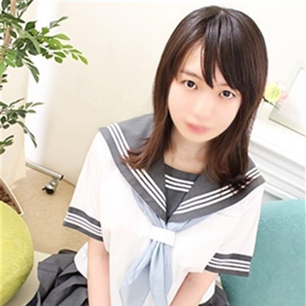 みつば【現役巨乳学生♪】 | オシャレな制服素人デリヘル JKスタイル(新宿・歌舞伎町)