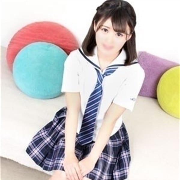 さわ【可愛い笑顔♪】 | オシャレな制服素人デリヘル JKスタイル(新宿・歌舞伎町)