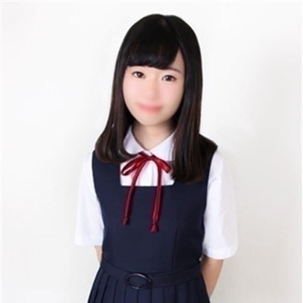 すずね | オシャレな制服素人デリヘル JKスタイル(新宿・歌舞伎町)