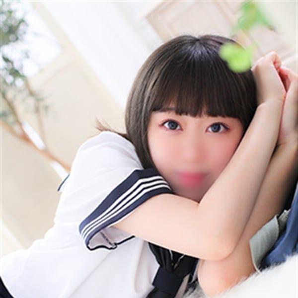 ももこ【ロリ可愛いEカップ♪】   オシャレな制服素人デリヘル JKスタイル(新宿・歌舞伎町)