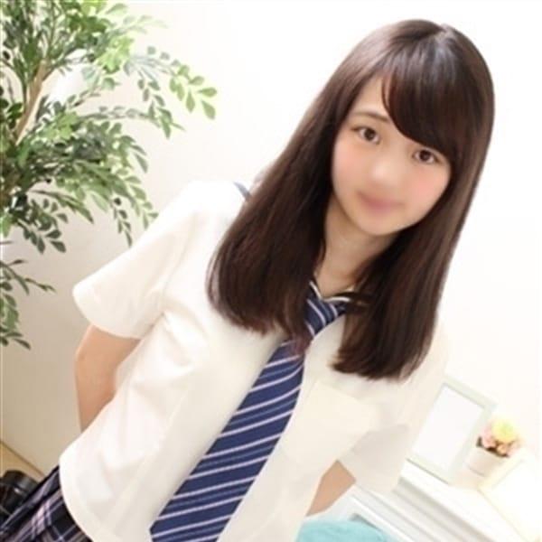 ゆうね【純朴な可愛さ】 | オシャレな制服素人デリヘル JKスタイル(新宿・歌舞伎町)