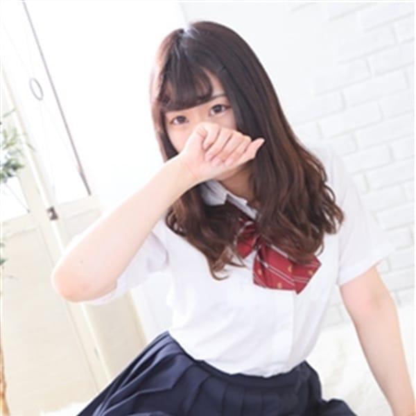 やくも【ウブなロリスレンダー】 | オシャレな制服素人デリヘル JKスタイル(新宿・歌舞伎町)
