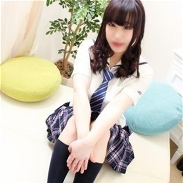 さや【清楚なロリHカップ】 | オシャレな制服素人デリヘル JKスタイル(新宿・歌舞伎町)