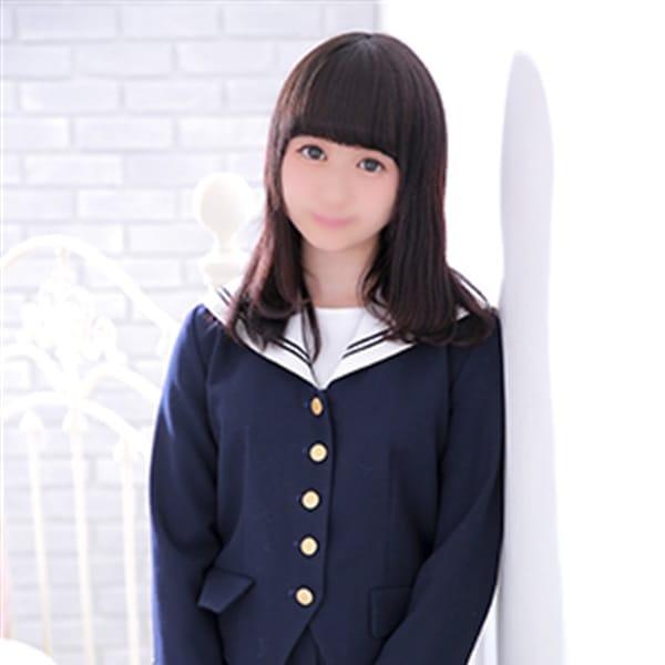なつ【可愛い現役ロリ学生】 | オシャレな制服素人デリヘル JKスタイル(新宿・歌舞伎町)