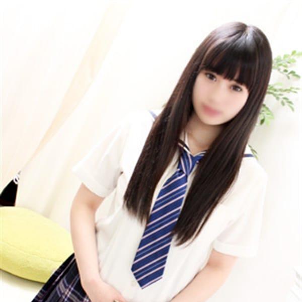 りな【圧倒的な透明感!】 | オシャレな制服素人デリヘル JKスタイル(新宿・歌舞伎町)